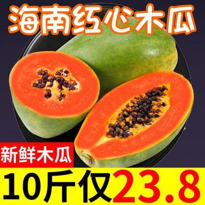 红心木瓜10斤装海南牛奶丰胸新鲜水果当季3/5/9斤单果400-1500g