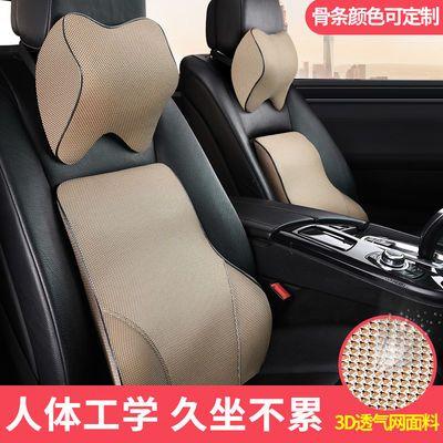 汽车头枕 车用靠枕车内用品记忆棉护颈枕车载座椅腰靠颈枕护腰垫