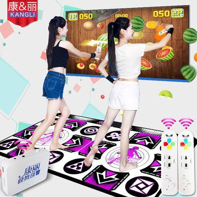 康丽跳舞毯双人无线电视电脑两用家用体感手舞足蹈跳舞机
