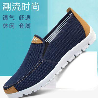 春季老北京布鞋透气男士布鞋板鞋男懒一脚蹬帆布鞋休闲男布鞋男单