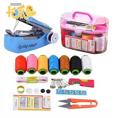 【针线盒46件】大号针线盒套装便携针线包家用小型迷你手动缝纫机