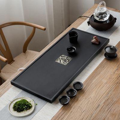 乌金石茶盘家用简约功夫茶具茶海黑金石头天然石材小茶台茶托套装