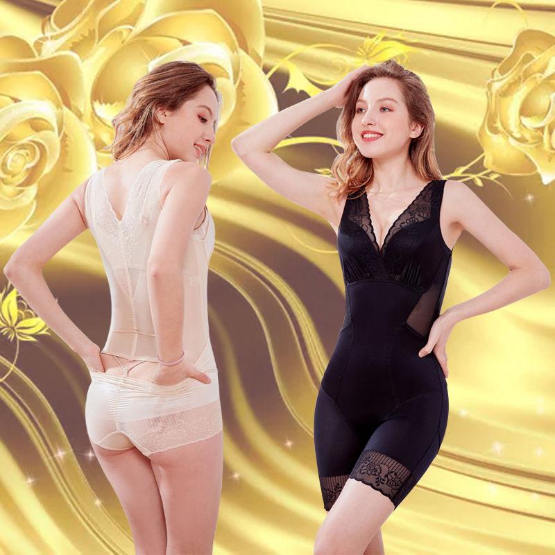 【品彩】美人G计塑身内衣服收腹束腰燃脂产后瘦身美体女夏季超薄