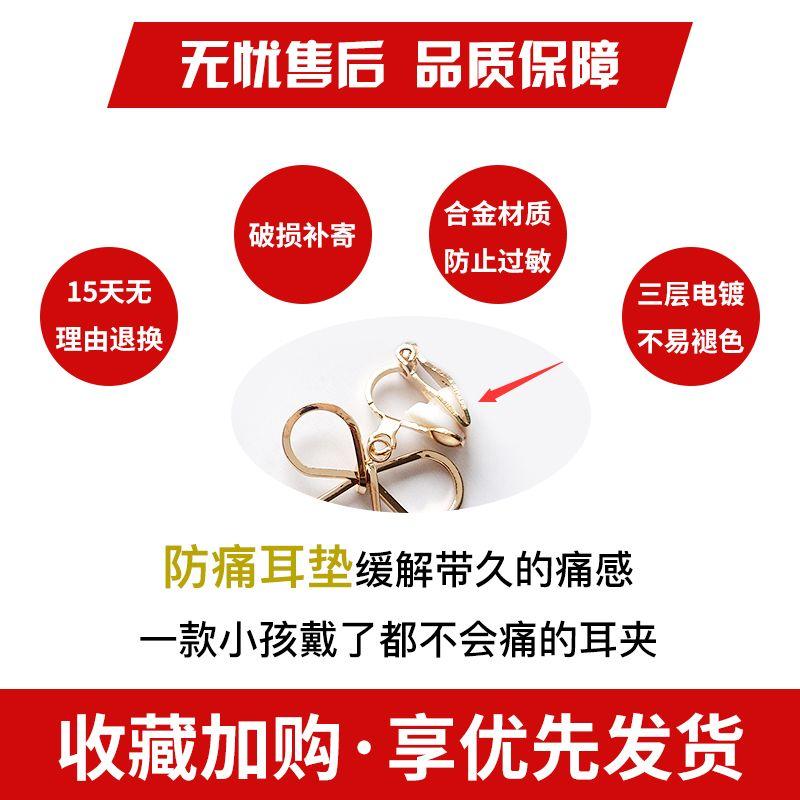 便宜的2对装耳夹无耳洞女超仙简约气质耳环长款星星耳饰韩版学生耳钉潮