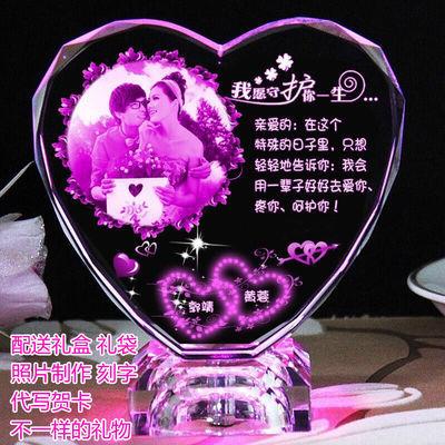520情人节生日礼物女生闺蜜创意礼品送男朋友母亲节送妈妈实用