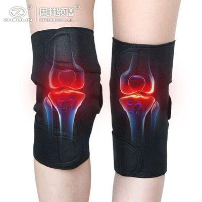 32698/周林频谱护膝保暖老寒腿男女士四季护关节膝盖炎防寒自发热家用
