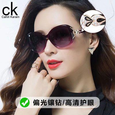 【高清偏光 升级镶钻】太阳镜墨镜女韩版网红同款霸气圆脸偏光款
