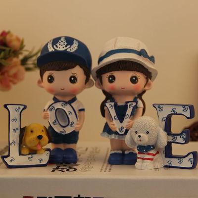 520生日礼物送女友男友送给女朋友老婆老公特别情侣一周年纪念日