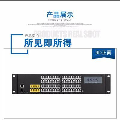 国威时代WS848-9D程控电话交换机4外线8进 32 40 48 56 64分机出