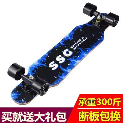 80cm公路刷街长板青少年男女生专业代步滑板成人初学者四轮滑板车