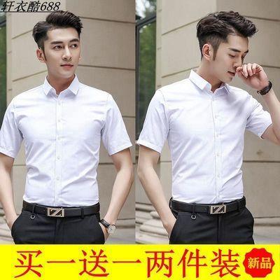 夏季短袖衬衫男韩版修身商务男士纯色白色衬衣职业寸衫称衫正装潮