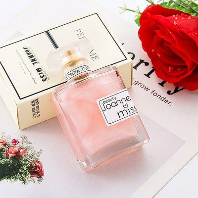 薰衣草、茉莉、百合、桂花、玫瑰五种纯植物女士清新淡香水,淡淡的清香不仅能增加你的亲和力,还能适合于任何场合上,淡雅清新不分季节天气,一抹清清的香气让你的人气都立即提升