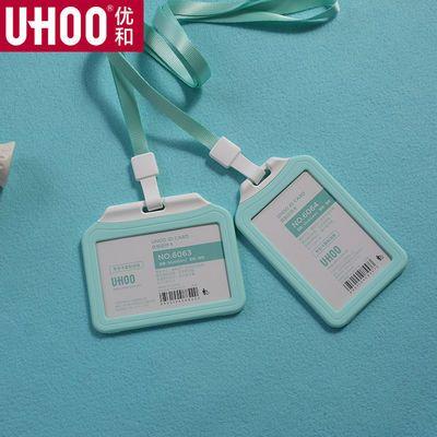 装证件卡套胸卡套工作牌证厂牌外壳胸前挂牌塑料胶透明面