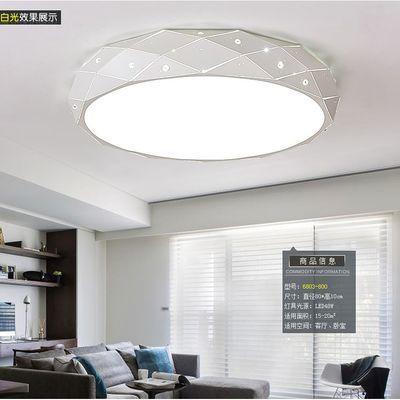 北欧LED圆形吸顶灯现代简约主卧室灯书房灯餐厅灯次卧室灯具灯饰