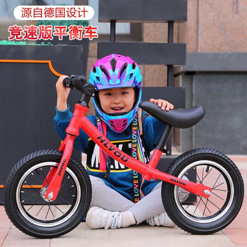 儿童平衡车滑步车2-3-6岁宝宝无脚踏溜溜车滑行车学步双轮自行车