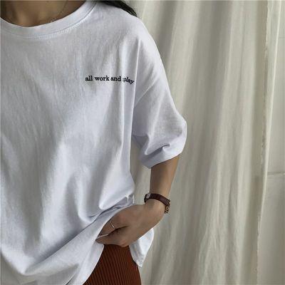 100%纯棉 白色短袖T恤女夏季韩版百搭宽松简约学生上衣半袖打底衫