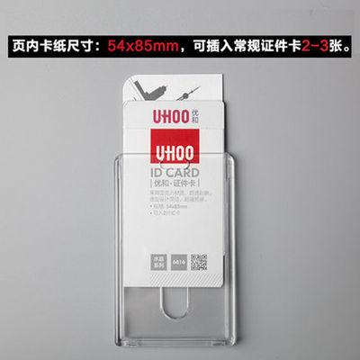 硅胶卡套证亚克力胸卡工作牌挂套工牌厂牌工作证挂绳定制