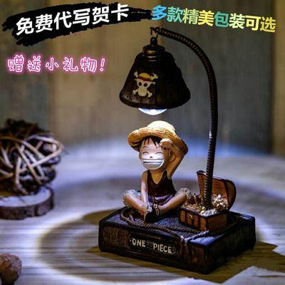 生日礼物男海贼王路飞龙猫小夜灯玩偶创意礼品实用送女生闺蜜同学