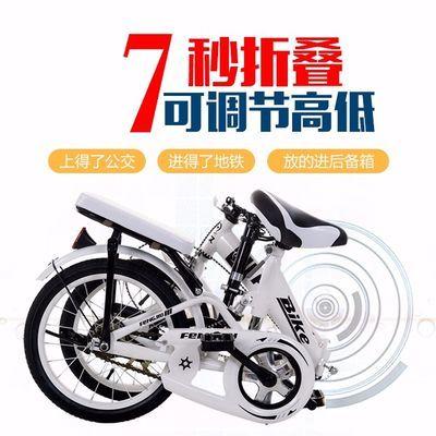 折叠自行车中学生单车16/20寸男女式成人迷你车儿童减震便携车