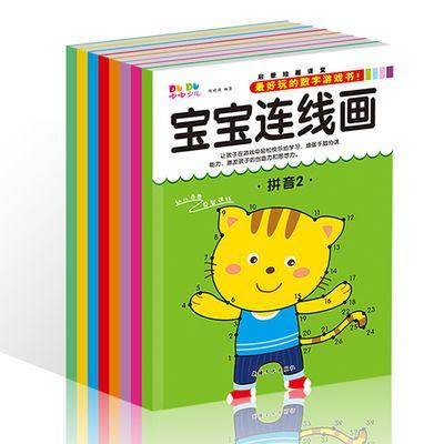 全国包邮画本绘学画涂鸦儿童