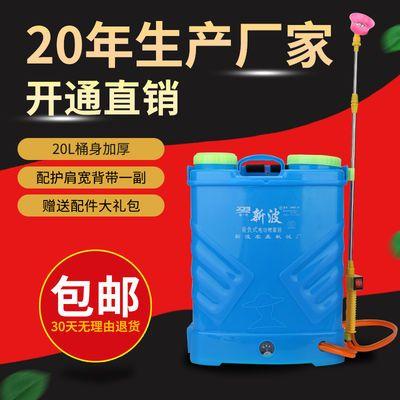加厚电动喷雾器背负式农用打药机消毒机充电蓄电锂电充电式大喷雾