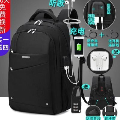 B09背包男双肩包男士韩版充电休闲商务电脑包学生书包大容量旅行
