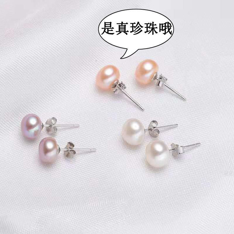 S925银耳钉女淡水珍珠耳棒女小型气质耳坠圆脸学生韩版简约耳环女
