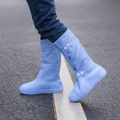 【防滑加厚耐磨】防雨鞋套成人下雨天防水鞋套男女雨鞋套儿童脚套