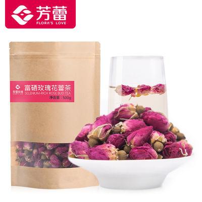 亏本冲量玫瑰花茶平阴富硒干玫瑰花果茶美容养颜下火50~500g
