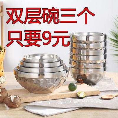 【3个装】不锈钢双层碗加厚儿童防烫碗 隔热碗家用米饭碗面条汤碗