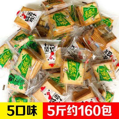【5斤更实惠】饼干薄脆小饼干类休闲食品零食散装批发整箱1斤