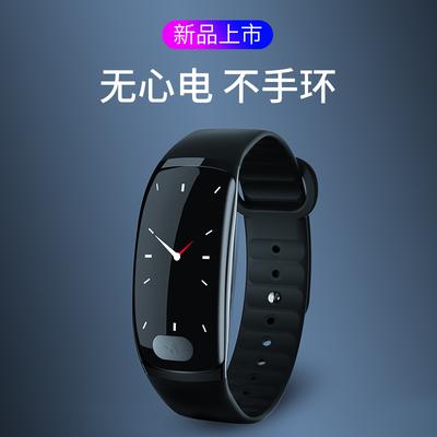 彩屏多功能智能手环心电图血压心率计步运动手表男女防水情侣手环
