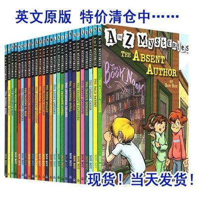 神秘案件 a to z mysteries26册 英文原版儿童侦探小说送音频包邮