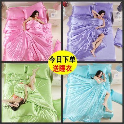 夏季冰丝四件套丝滑仿真丝床单1.5米1.8双人被套纯色简约床上用品