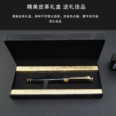 英雄钢笔学生用刻字办公用小学生送礼学生生日练字专用成人礼盒装