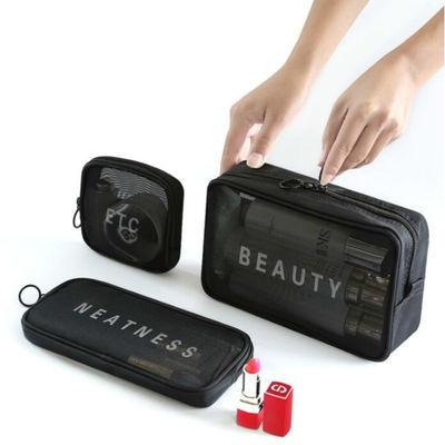 韩版化妆包小号便携随身旅行大容量透明手拿化妆品收纳袋洗漱包女