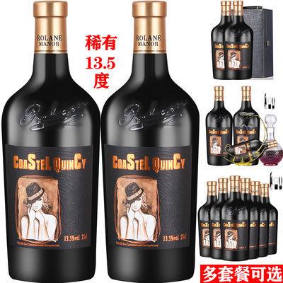 法国进口红酒干红葡萄酒750ml*2支整箱13.5度礼盒装特价酒水送礼
