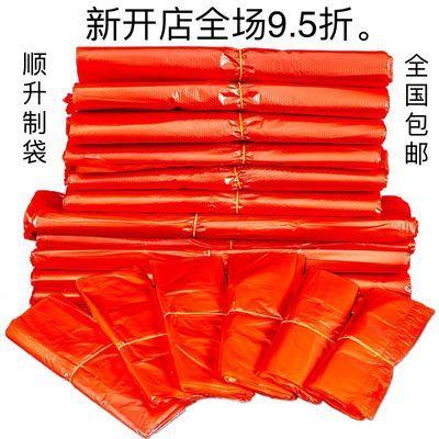 批发 红色 食品环保袋 全新料手提袋 塑料袋 加厚胶袋 大号背心袋
