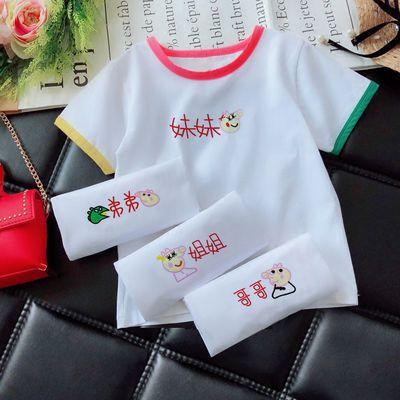 女童短袖T恤2019新款夏装儿童中长款中大童社会人网红同款体恤