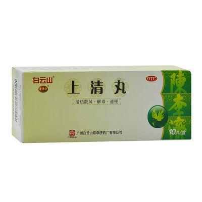 清热散风,解毒,通便。用于头晕耳鸣,目赤,鼻窦炎,口舌生疮,牙龈肿痛,大便秘结。