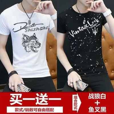 夏季短袖t恤男士圆领青少年T恤男装上衣服韩版体恤潮流学生打底衫