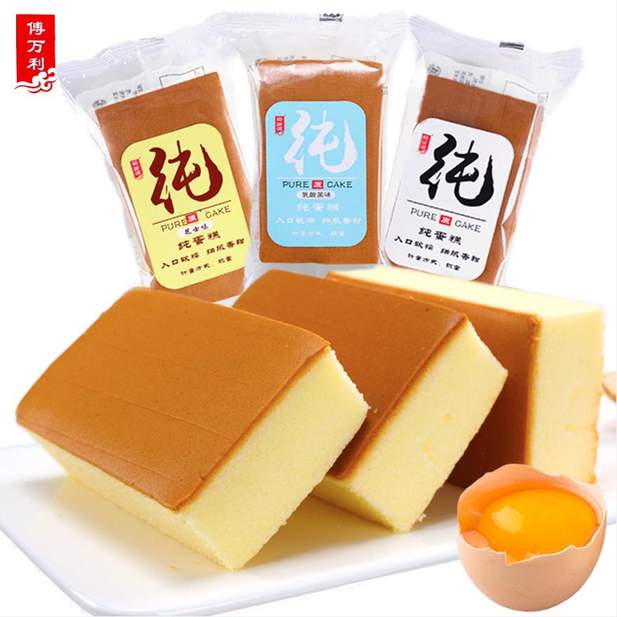 傅万利纯蛋糕营养早餐欧式蒸蛋糕手撕面包休闲小吃零食糕点心半斤