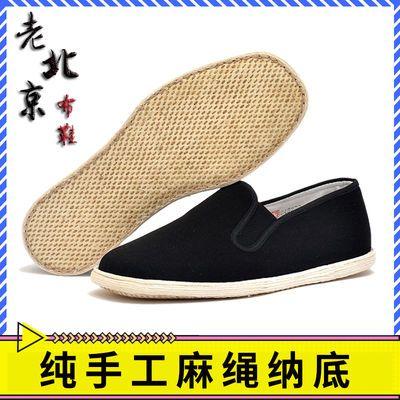 老北京布鞋男新款牛筋底手工千层底春夏季中老年休闲单鞋正品防臭