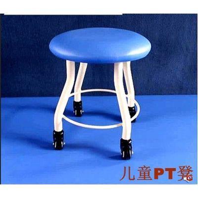 儿童康复训练用器材 儿童 PT凳厂家直销(江浙沪包邮)