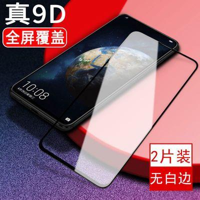 华为荣耀Magic2钢化膜全屏覆盖Magic2无白边防爆防摔原装手机贴膜