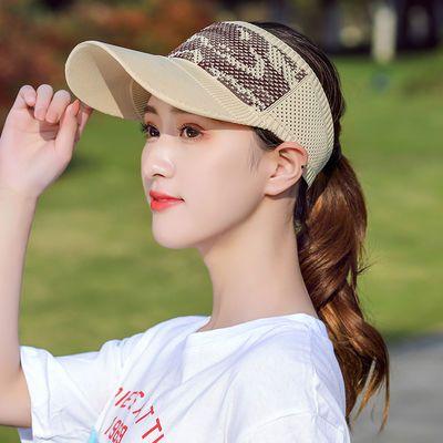 帽子女夏天韩版百搭潮流新款时尚防晒无顶鸭舌帽遮阳网球空顶帽女