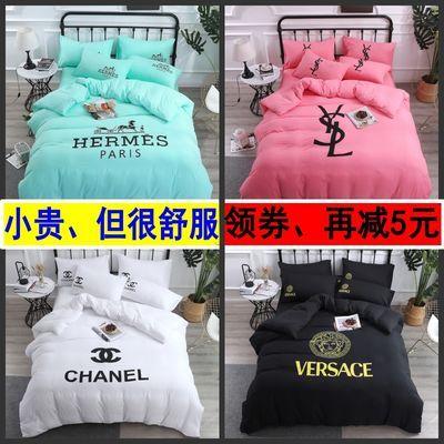 潮酷大牌时尚水洗棉四件套1.8米2.0双人花边床单纯色被套床上用品