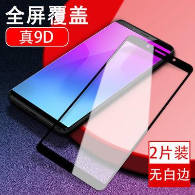 努比亚Z18mini钢化膜全屏z18mini手机膜无白边防爆nx611j玻璃贴膜