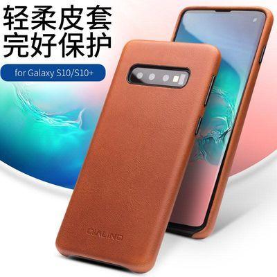 三星galaxy s10+手机真皮套保护壳s10plus商务后盖简约轻薄