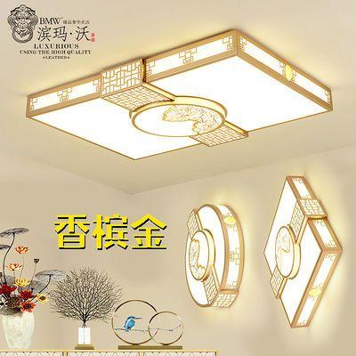 现代简约led吸顶灯长方形客厅灯大气家用全屋新中式灯具套餐卧室